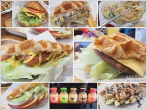 今日熱門文章:QBurger 饗樂餐飲 | 新品可朗芙酥香脆迷人、口味多