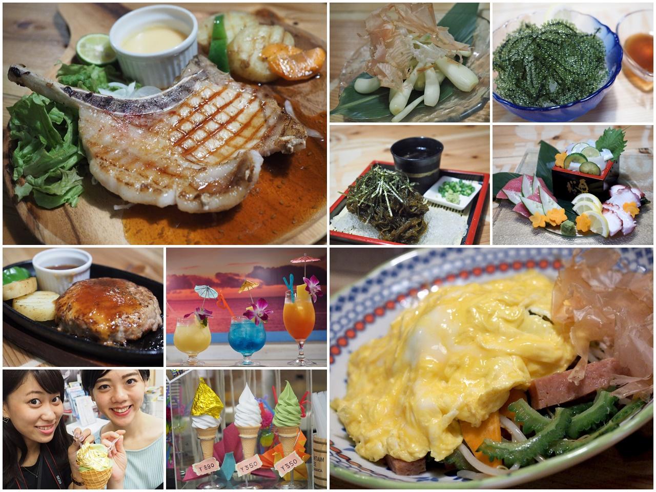 沖繩美食:國際通 ROUTE29居酒屋,沖繩料理