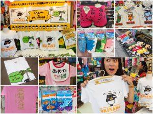 今日熱門文章:沖繩伴手禮,國際通必逛COSMIC(コスミック),沖繩限定版馬來獏 T-Shirt及T-Shirt DIY