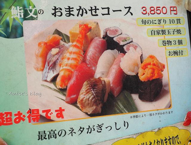 築地.鮨文壽司,超銷魂的美味壽司,推薦必吃 @愛吃鬼芸芸