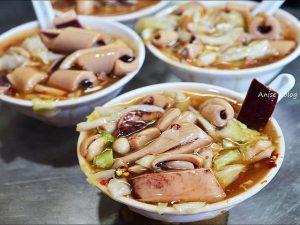 今日熱門文章:黃石市場美食.高記生炒魷魚+蘿蔔糕糯米腸(姊姊食記)
