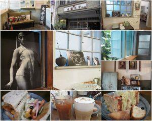 今日熱門文章:宜蘭咖啡館,合盛太平,濃濃老屋氣息