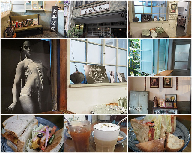宜蘭咖啡館,合盛太平,濃濃老屋氣息 @愛吃鬼芸芸