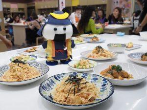 今日熱門文章:ABC Cooking Studio x 食材王國宮城縣料理課程 x 樂天市場,日本直送的好味道! (文末送課程喔!)
