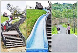 今日熱門文章:新竹香山青青草原溜滑梯-親子旅遊散步遛狗好去處(姊姊遊記)