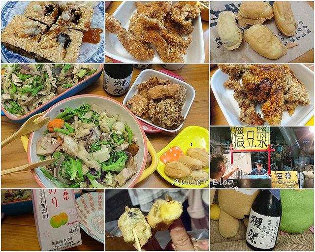 台中美食,花蓮瑞穗臭豆腐、一中街胖子雞丁、濃豆漿、雄爺雞蛋糕 @愛吃鬼芸芸