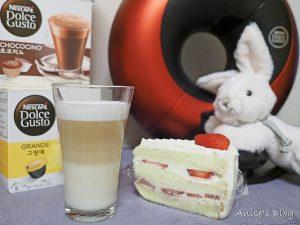 今日熱門文章:雀巢多趣酷思膠囊咖啡機 NESCAFÉ Dolce Gusto 2016 甜甜圈咖啡旗艦機Eclipse,花式咖啡一指搞定!