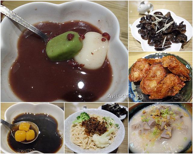 松江南京.金時良房,在奢華的翡翠房裡吃甜湯! @愛吃鬼芸芸