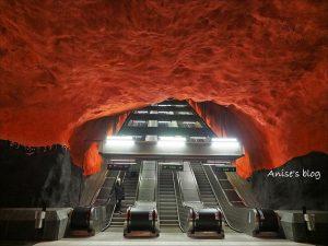 今日熱門文章:斯德哥爾摩藝術地鐵,終於來朝聖!