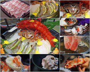 今日熱門文章:花敦道鍋物.CP值爆表的海鮮火鍋,海鮮是一絕、肉類也超厲害!