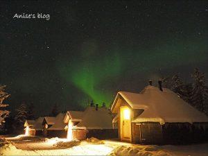 今日熱門文章:就是那個光!我們終於見到北極光了@莫特卡冰屋酒店 (Muotka Igloos) ,原來極光是場騙局