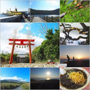 今日熱門文章:三宅島,一個能在東京任性當島主的好地方!
