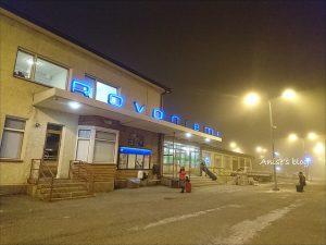 今日熱門文章:北極圈交通:赫爾辛基→羅瓦涅米Rovaniemi VR芬蘭國鐵臥鋪→巴士到Saariselkä薩利色爾卡