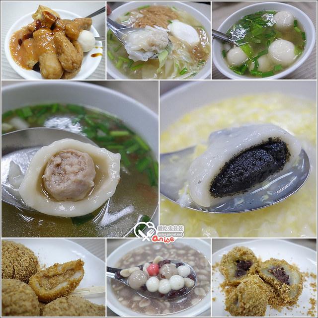 政江號,老字號傳統小吃:湯圓、甜不辣、雞絲麵、各種冰品甜湯… @愛吃鬼芸芸