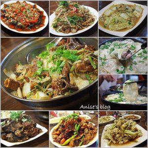 今日熱門文章:徐淮人家,特殊的徐州料理,羊蠍子是招牌,我們最愛地鍋雞!