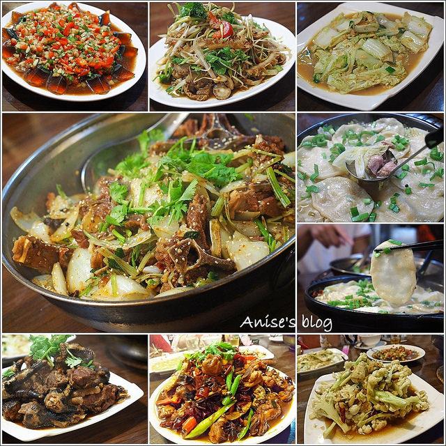 徐淮人家,特殊的徐州料理,羊蠍子是招牌,我們最愛地鍋雞! @愛吃鬼芸芸