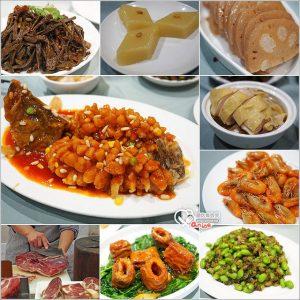 今日熱門文章:上海美食推薦.道地上海美食沈大成、南京步行街上海市第一食品商店