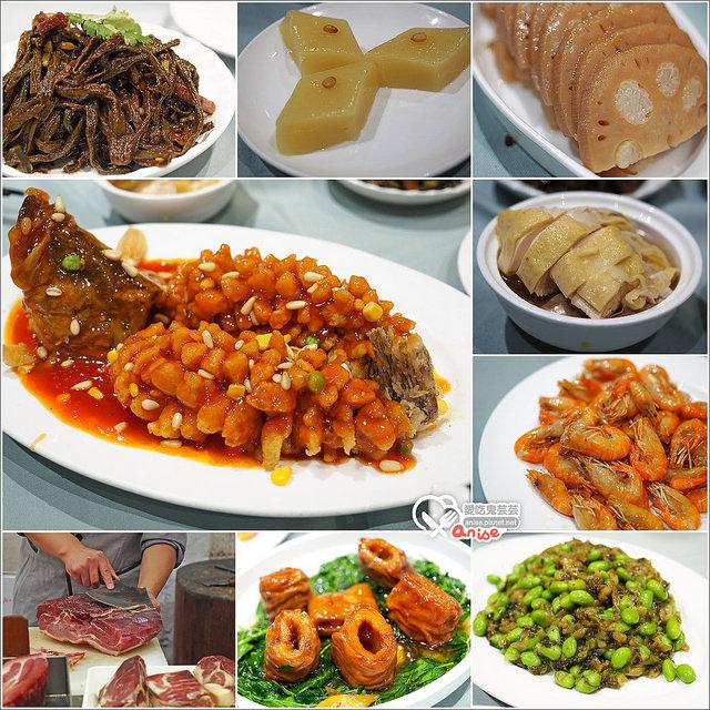 上海美食推薦.道地上海美食沈大成、南京步行街上海市第一食品商店 @愛吃鬼芸芸