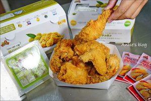今日熱門文章:韓國水原:水原華城、華城行宮、BBQ Chicken 炸雞大學、水原排骨