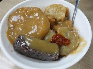 今日熱門文章:東區小吃.東門小吃甜不辣,桂圓粥跟冰品也很厲害!