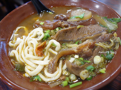 萬芳醫院捷運站.西紅柿,番茄牛肉麵、涼麵是一絕 @愛吃鬼芸芸