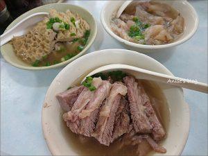 今日熱門文章:香港平民小吃:激推華姐清湯腩、勝香園