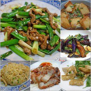 今日熱門文章:合江街美食.長青快炒,生意頗好的小飯館兒