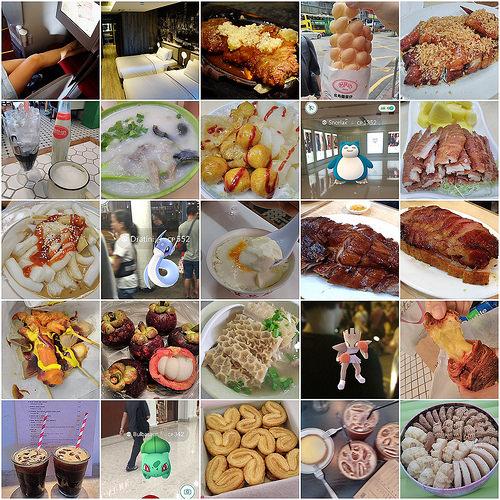 香港3天2夜美食怎麼吃、怎麼抓寶可夢! @愛吃鬼芸芸