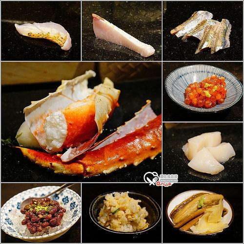 初魚料亭,精緻無菜單料理,高貴不貴超划算! @愛吃鬼芸芸