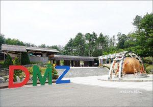 今日熱門文章:京畿道.坡州臨津閣和平紀念公園、非武裝地帶(DMZ),神秘的北緯38度線
