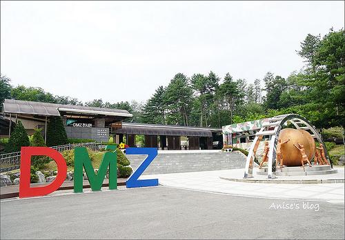 京畿道.坡州臨津閣和平紀念公園、非武裝地帶(DMZ),神秘的北緯38度線 @愛吃鬼芸芸