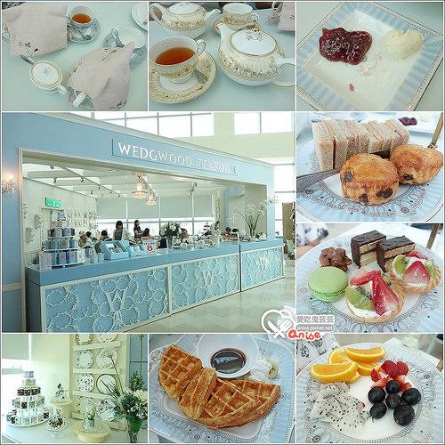 東區美食.WEDGWOOD TEA ROOM,SOGO復興館內的貴婦下午茶 @愛吃鬼芸芸