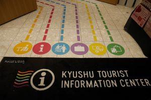 今日熱門文章:旅人的好朋友-九州旅遊服務諮詢中心QTIC (跌倒阿姨代班)
