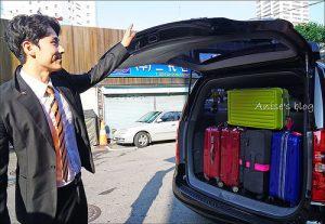今日熱門文章:仁川機場、首爾站交通:機場快線AREX(持JCB卡免費),MK機場接送服務