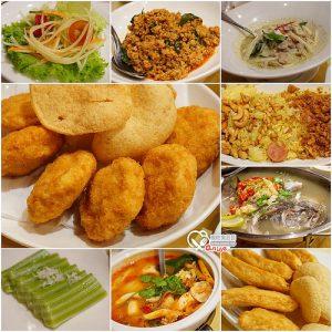 今日熱門文章:延吉街.湄河泰國料理,泰式料理老店