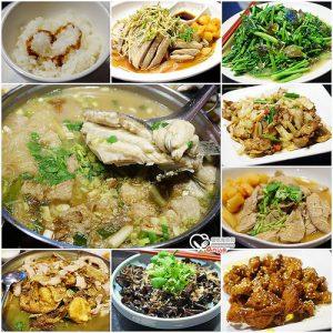 今日熱門文章:台中太平.彭城堂台客料理,古早的台灣味兒@2020米其林必比登