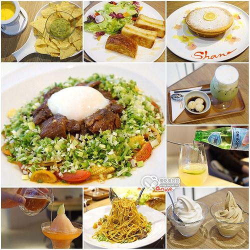 Petit Doux.微兜Café Bistro,永康街的美好咖啡店 @愛吃鬼芸芸