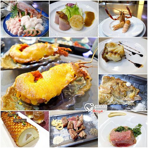 羅東.饗宴鐵板燒,傳說中周董的愛,我們獲得了一生難得見一次的超大白鯧生魚片! @愛吃鬼芸芸