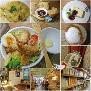 今日熱門文章:羅東.文青咖啡店,好森咖啡 x 註書店