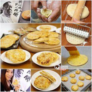 今日熱門文章:奇華餅家新產品,不一樣的港式老婆餅來囉!(得獎者已抽出)