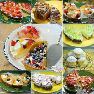 今日熱門文章:a la campagne,日本好吃水果蛋糕!