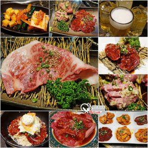 今日熱門文章:東京新宿美食.炭火燒肉一丁目,CP值超高黑毛和牛專賣