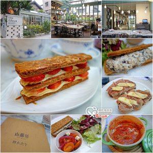 今日熱門文章:山蘭居X初衣食午,享受貴婦般的午后吧!
