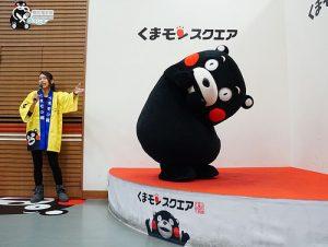 今日熱門文章:熊本必訪:熊本部長辦公室 (KUMAMO、酷MA萌)