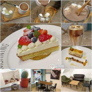 今日熱門文章:WUTZ屋子,老屋改建的四層樓巧克力飲品、甜點屋(SONY XPERIA Z5食記)