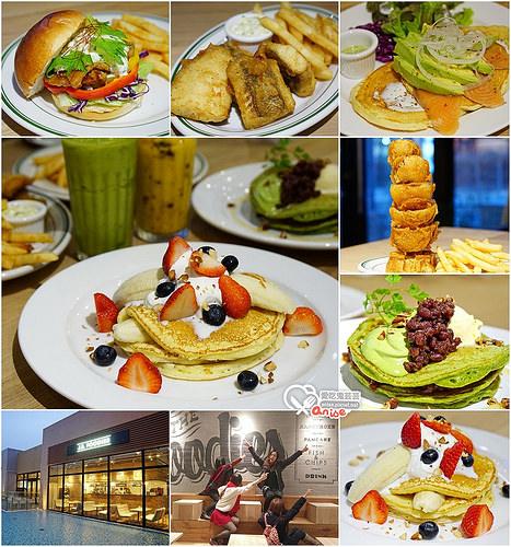 J.S. FOODIES,日本超人氣鬆餅進駐台灣@林口三井outlet,食材講究樣樣美味,大推! @愛吃鬼芸芸