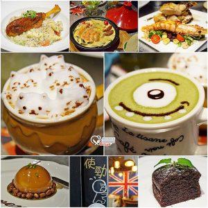 今日熱門文章:發現台北信義區巷弄美食:姊紋咖啡 x 法蘭綺瑥朵,3D貓咪咖啡+大眼怪也太口愛了吧~~