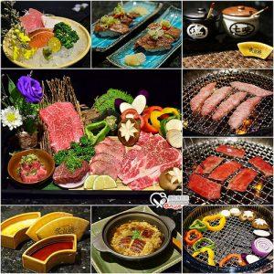 今日熱門文章:大直美食.炙京燒,精緻燒肉 x 精緻日式料理
