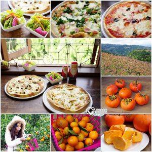 今日熱門文章:奈良美食.傳說中最厲害的景觀咖啡廳 こもれび Komorebi,Pizza超級好吃,還有無敵景觀! (文末和歌山採果樂:柿子+小橘子)