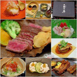 今日熱門文章:染乃井,精緻鐵板懷石料理,比在日本還像在日本!